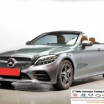 2019 Mercedes-Benz C200 Cabriolet