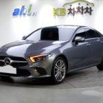 2018 Mercedes-Benz CLS400d 4MATIC