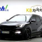 2016 Hyundai Santa Fe 2.2L e-VGT